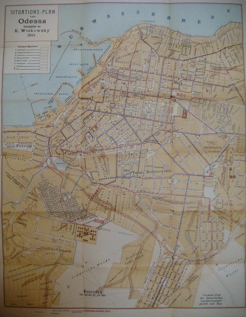 1914. План Одессы