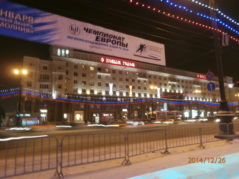 Проспект Ленина (2)