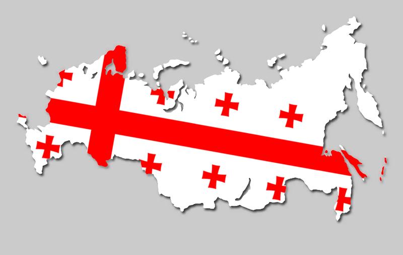 Грузинская диаспора России в лицах