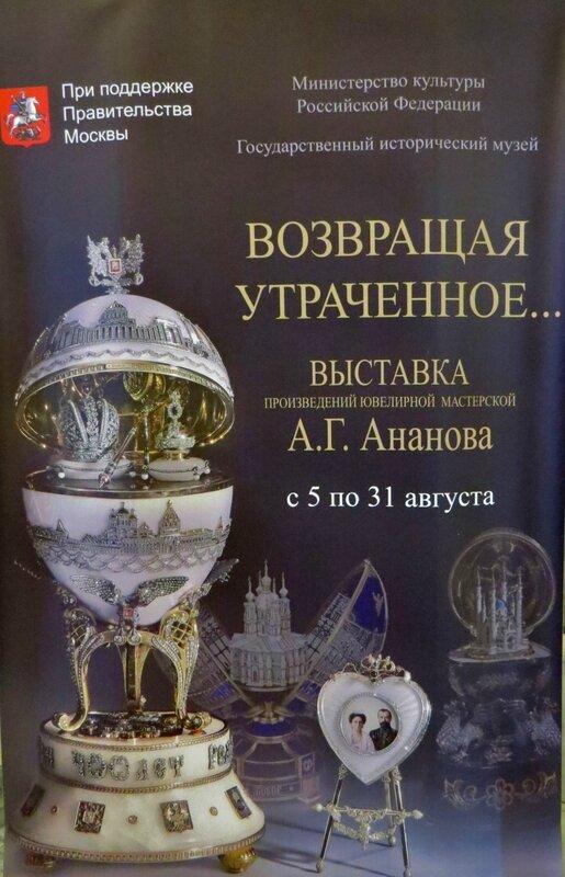 https://img-fotki.yandex.ru/get/16108/140132613.2f5/0_1cc0d3_bd72a990_XL.jpg