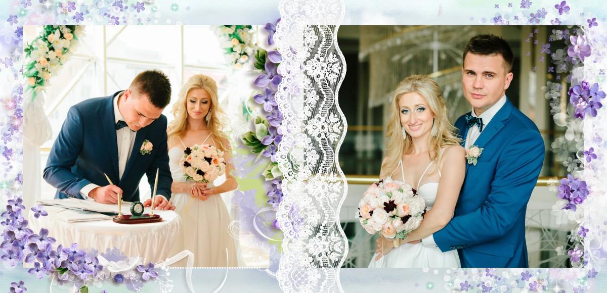 фотокнига свадьба