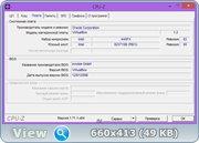 Тест процессора - CPU-Z 1.71.1 Portable by loginvovchyk