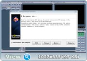 Редактор видео - Womble MPEG Video Wizard DVD 5.0.1.111
