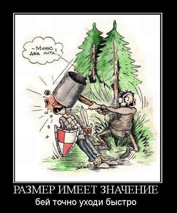 https://img-fotki.yandex.ru/get/16108/16019319.0/0_f16ee_20da515e_orig.jpg
