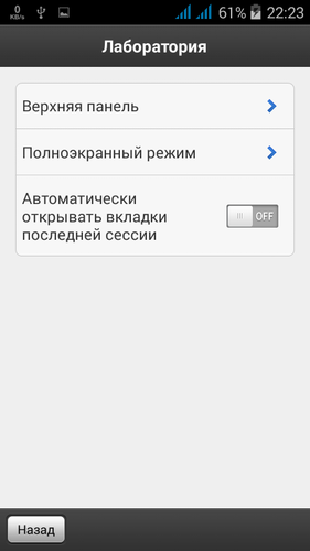 Boat_Browser_for_Helpix_Ru_15.png