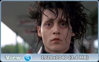Эдвард руки-ножницы / Edward Scissorhands (1990/BDRip/HDRip)