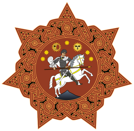 Coat_of_arms_of_the_Democratic_Republic_of_Georgia.svg.png