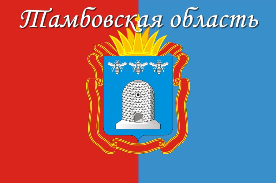Тамбовская область.png
