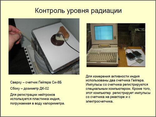 https://img-fotki.yandex.ru/get/16108/223316543.25/0_18bd36_d4983df_L