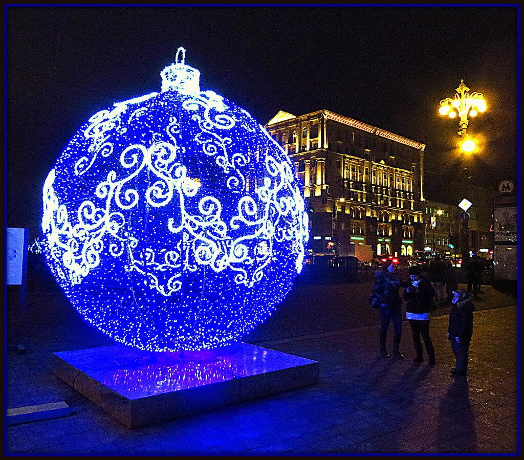 Картинка с новым годом москва 2019 шар