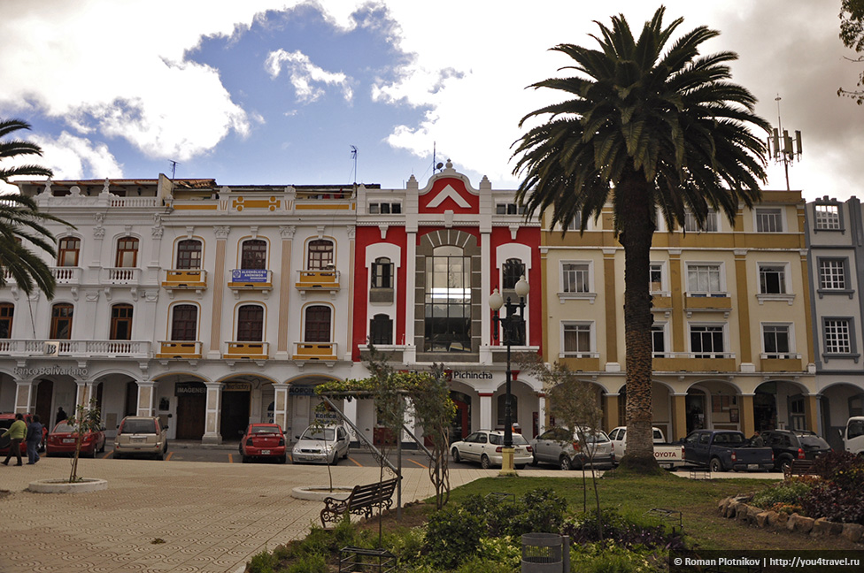 0 15c694 a103be7d orig Лоха – культурная столица Эквадора