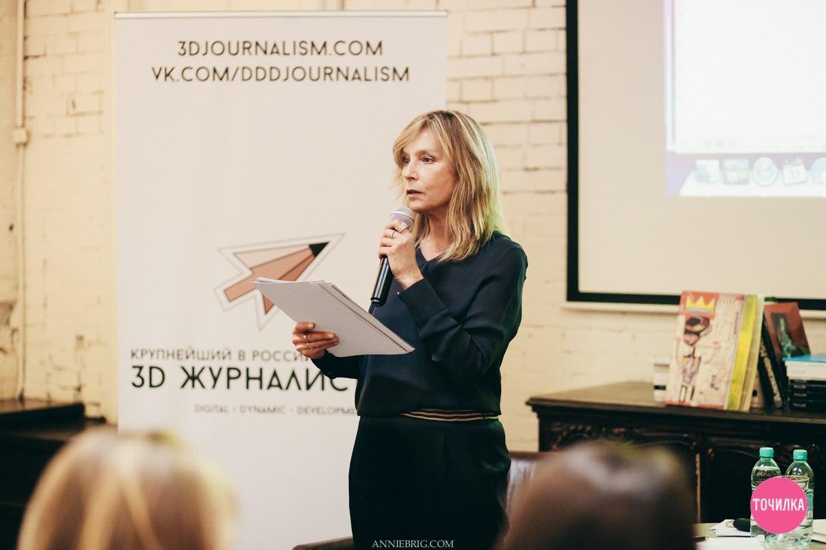 aliona_doletskaya_tochilka_20111.jpg