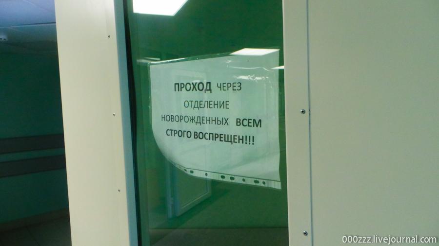 ГКБ Сперанского-8.JPG