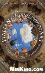 Книга Italian Renaissance Art: Understanding its Meaning