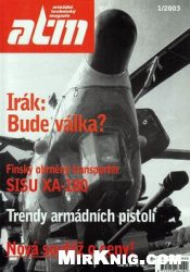 Журнал ATM 2003-01 (Armadni Technicky Magazin)