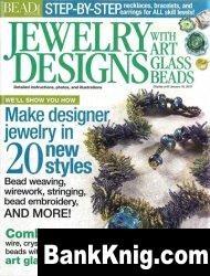 Книга Bead & Button Special Issue - Jewelry designs 2010 pdf 17Мб