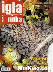Igla i nitka №3-4 2009