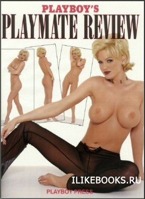 Playmate Review №9, 1999