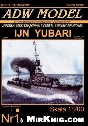 "Легкий крейсер IJN ""Yubari""(ADW Model №1 2008)"