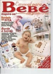Журнал Enxoval Para Bebe em Ponto Cruz Ano.1 №2