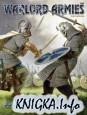 Книга Warlord Armies