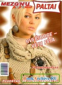 Журнал Mezginiu pasaulis 2009 ziema specialus №8