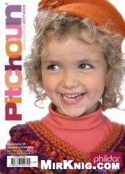 Журнал Phildar № 483 2007