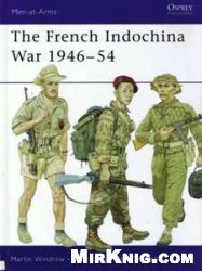 Книга The French Indochina War 1946-54 [Osprey Men-at-Arms 322]