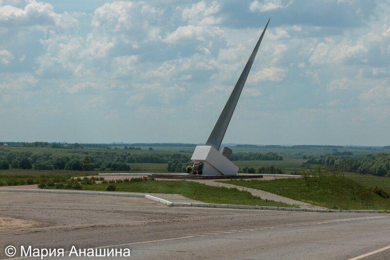 Монумент в честь воинов 10-й армии