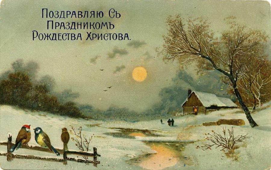 рождественские открытки фото