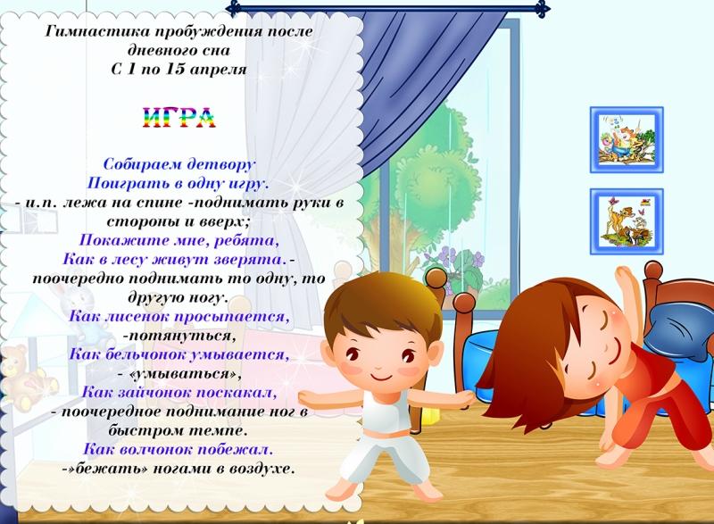 Каталог мероприятий для детей - inlearno ru