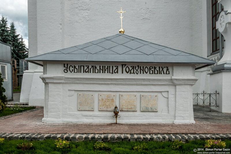 Сергиев Пасад. Троице-Сергиева Лавра
