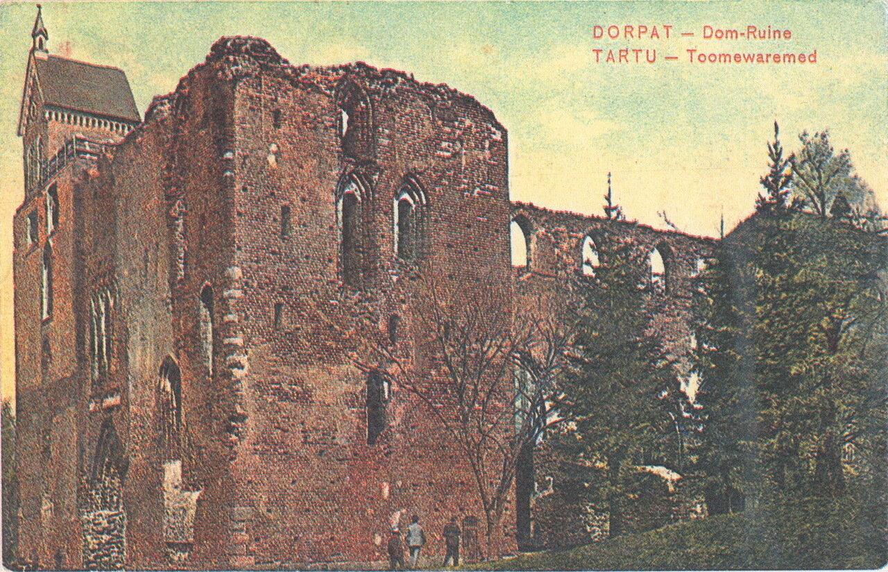 Развалина Домберга