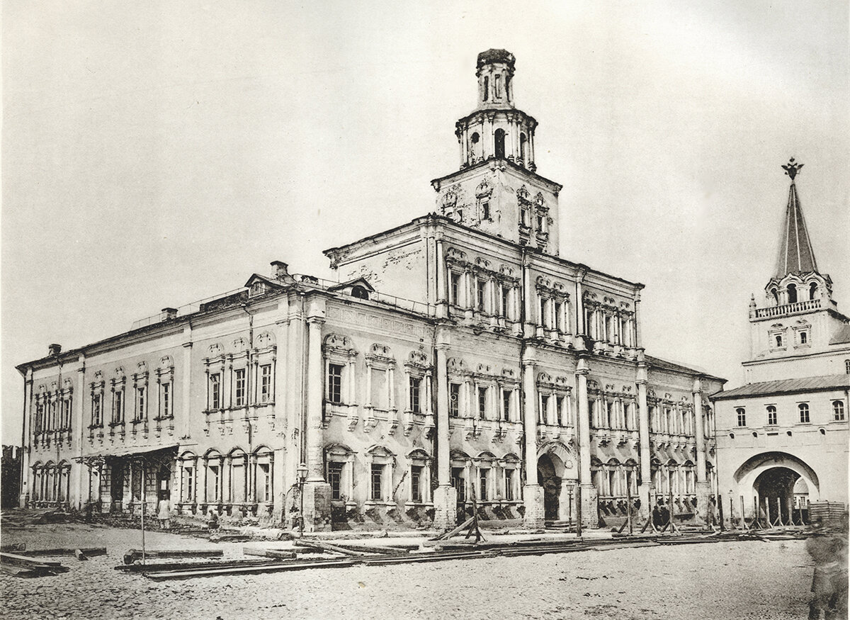 566. Древние палаты на Красной площади. 1874