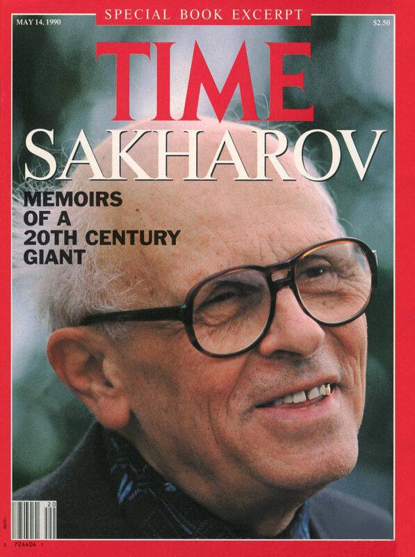 Андрей Сахаров, журнал ТАЙМ