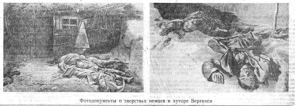 «Красная звезда», 22 декабря 1942 года, идеология фашизма, что творили гитлеровцы с русскими прежде чем расстрелять, что творили гитлеровцы с русскими женщинами, зверства фашистов, зверства фашистов над женщинами, зверства фашистов над детьми, издевательства фашистов над мирным населением, советские военнопленные, пленные красноармейцы