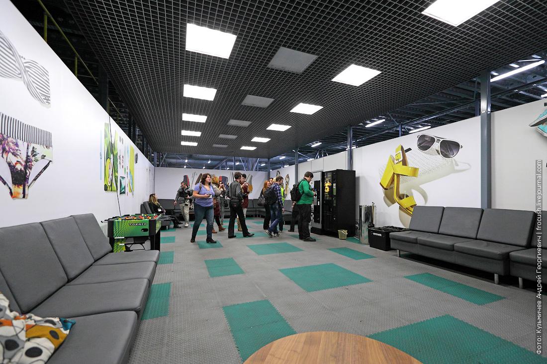 дистрибуционный центр в Быково lamoda