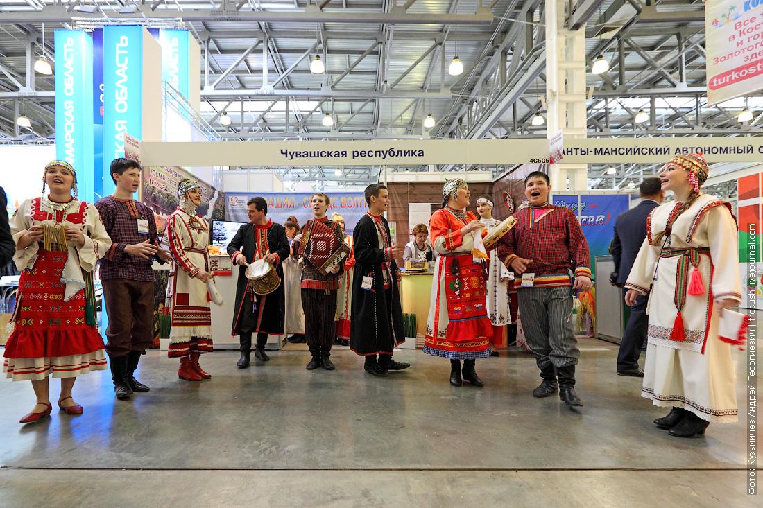 чувашская республика выставка интурмаркет
