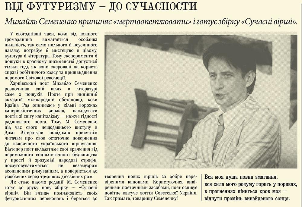 Gazeta-3.jpg