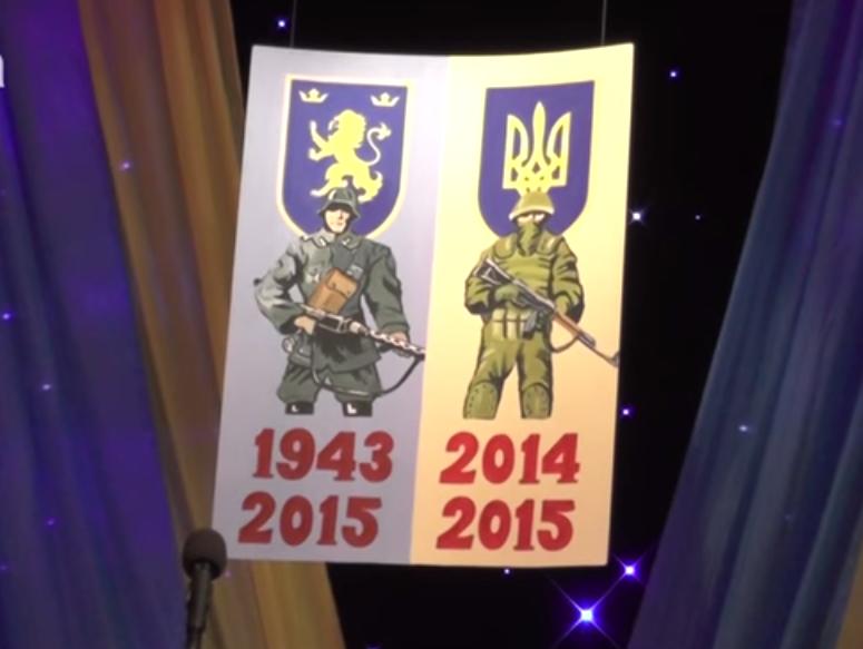 Юбилей дивизии Галичина.png