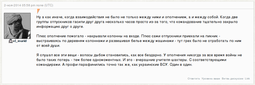 20141102_потери ВС РФ и попчленцев_0.png