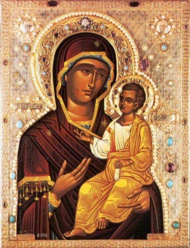 Иверская Монреальская икона Божией Матери.
