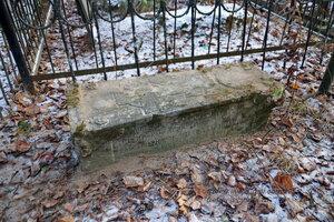 Старинные надгробия на Васильевском кладбище, Рузский р-н Московской обл.