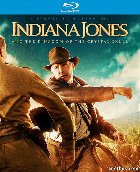 Индиана Джонс и Королевство хрустального черепа / Indiana Jones and the Kingdom of the Crystal Skull (2008/BDRip/HDRip)