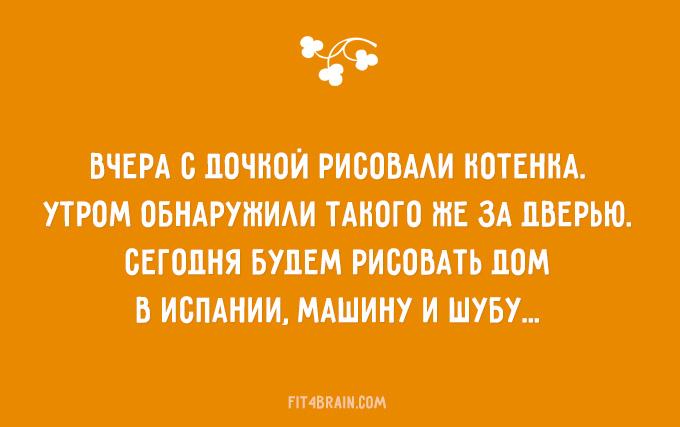 https://img-fotki.yandex.ru/get/16110/211975381.e/0_18517b_46837e31_orig.jpg