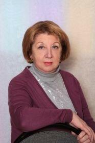 Горина Е.Н.