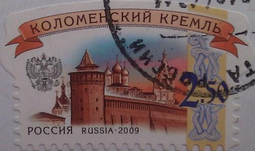 кремль 2,5