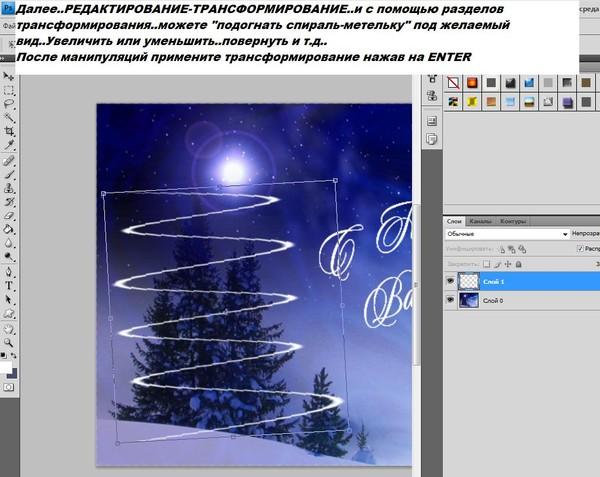https://img-fotki.yandex.ru/get/16110/231007242.12/0_113eec_20fd4ece_orig