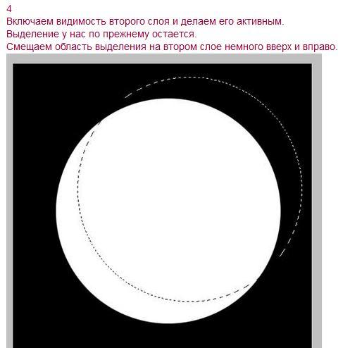 https://img-fotki.yandex.ru/get/16110/231007242.16/0_114628_23262a65_orig