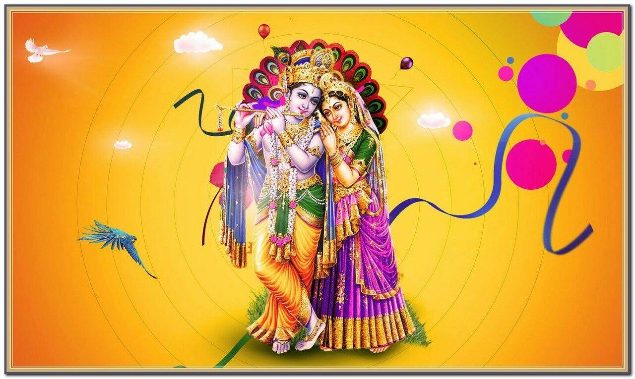 l��� ��� �����-������ (Radha and Krishna)